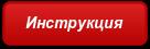 Альтермо Вулкан - Высокотемпературная жидкая термоизоляция 1