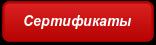 Альтермо Вулкан - Высокотемпературная жидкая термоизоляция 2